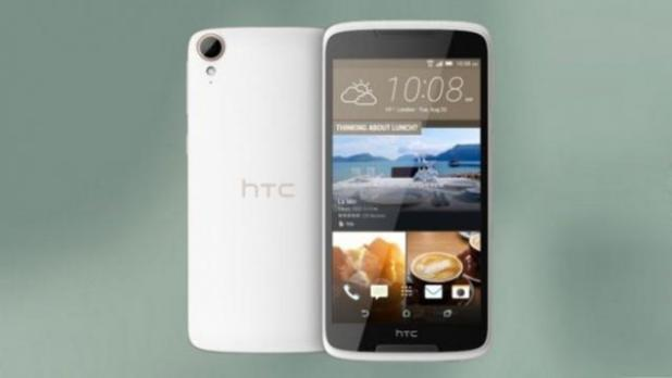 HTC-828-Dual-SIM-624x351