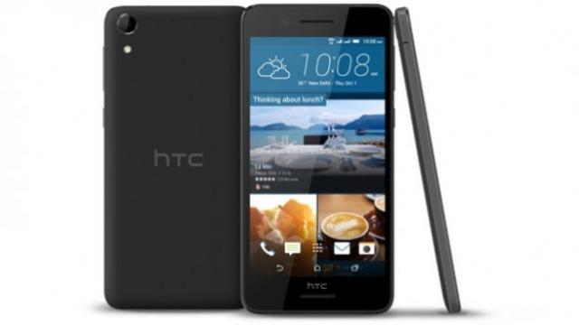 HTC_640-624x351