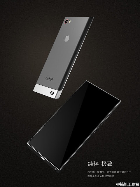 ZTE-Nubia-bezel-less-classic-slider-smartphone-concept-6
