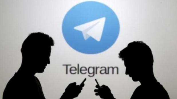 Telegram-624x351.jpg