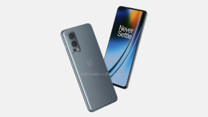 OnePlus Nord 2 leaked image 1