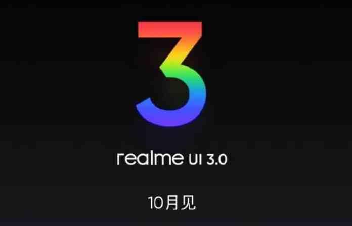 Realme Ui 3.0 Launch date