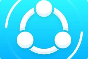 SHAREit-for-PC-Mac-Windows-Free-Download