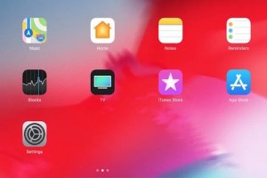 ios-apps-on-pc-mac