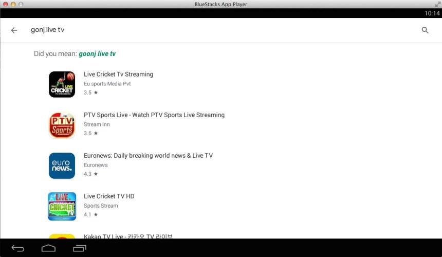 gonj-live-tv-app-windows-pc-mac-download
