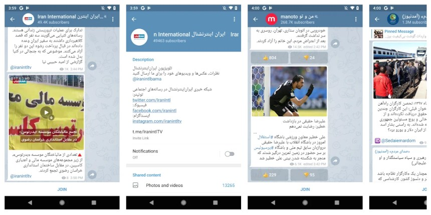 teleDR-icon-screenshots