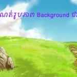 css-background-image