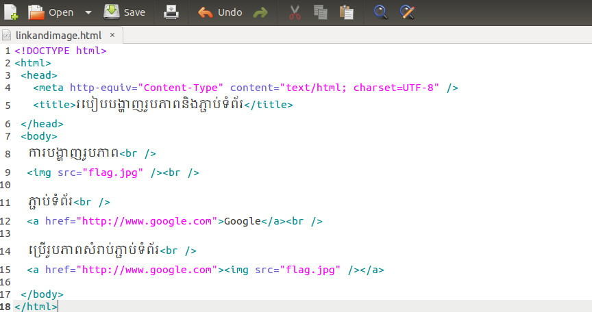 htmllinkimage1