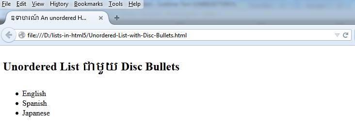 disc-bullets