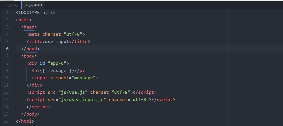 code_input