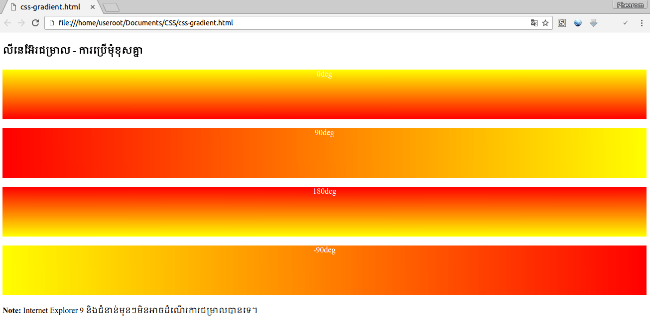 css-gradient7