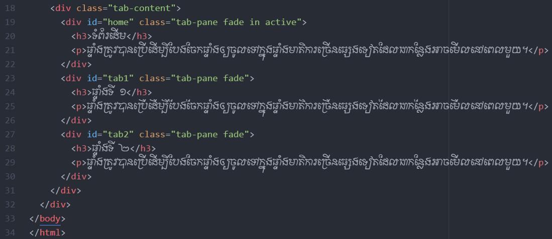 dynamic-tabs2