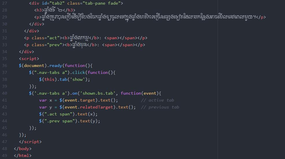 javascript-tabs002