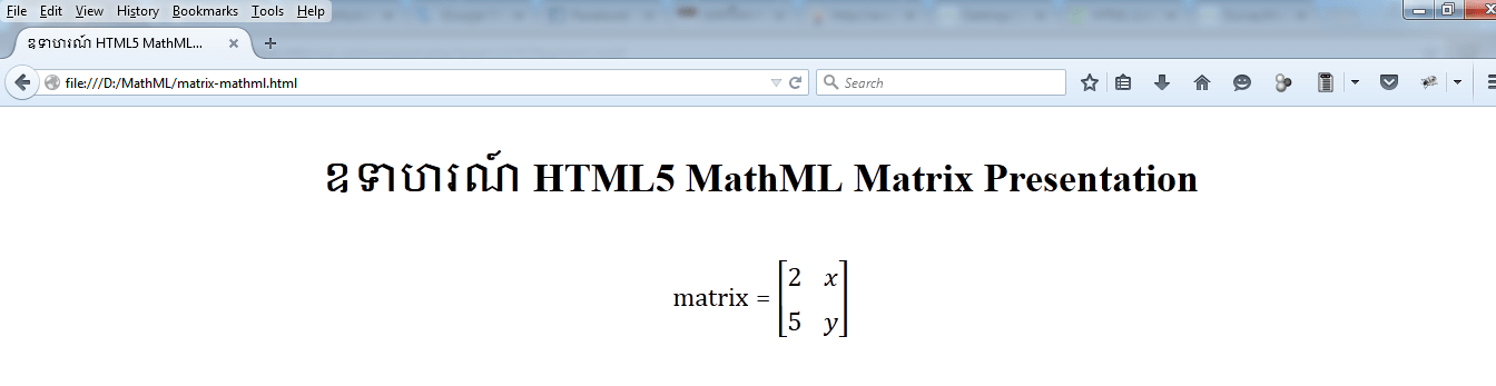 matrix-mathml