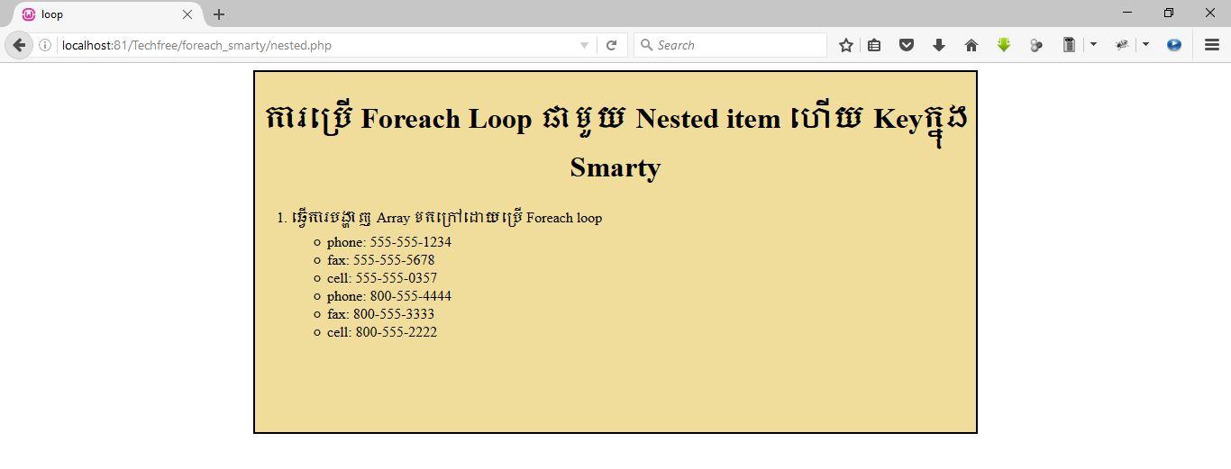 nested_loop2