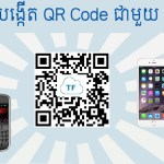 qrcode_feature