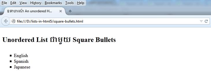 square-bullets