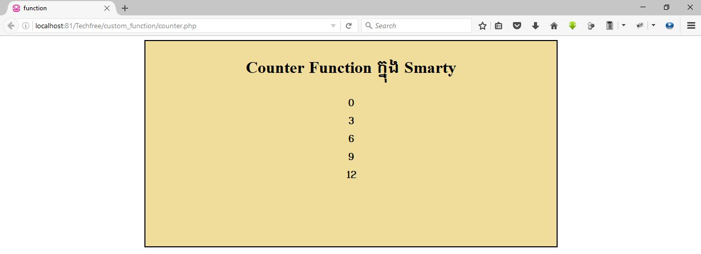 result_counter
