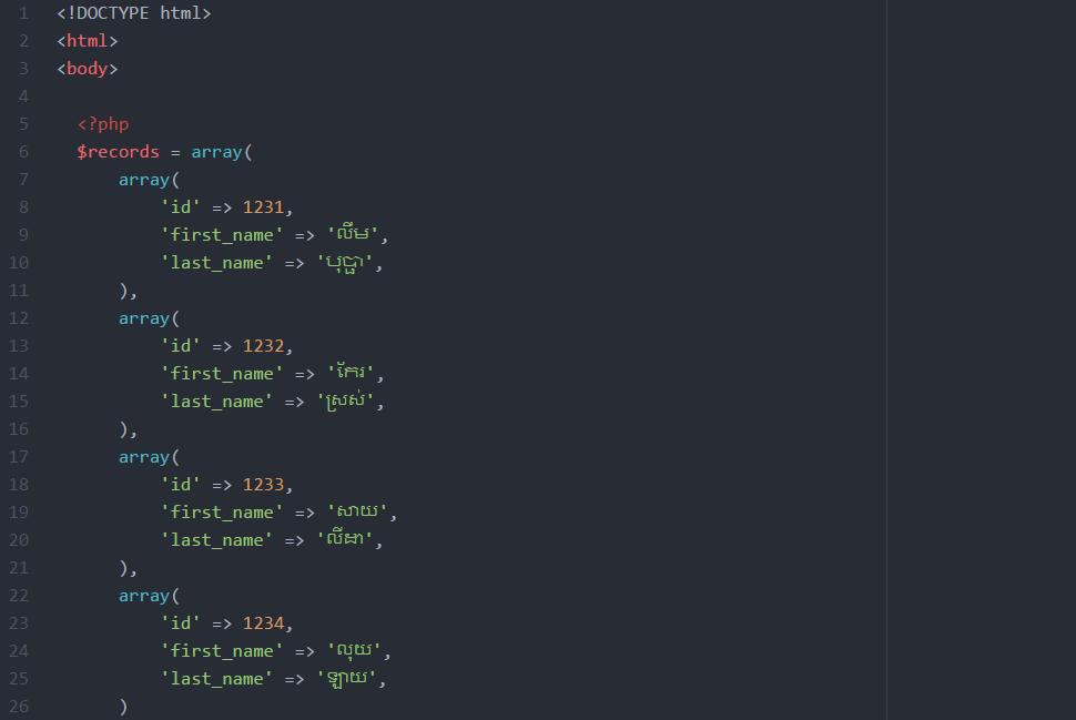 array_column_coding