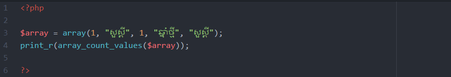 array_count_value_coding