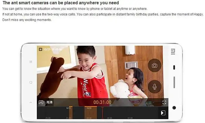 Xiaomi_Yi_Night_Vision_Review6