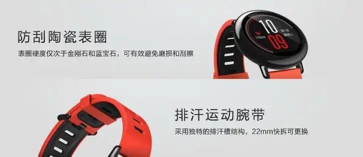 Xiaomi Amazfit 4