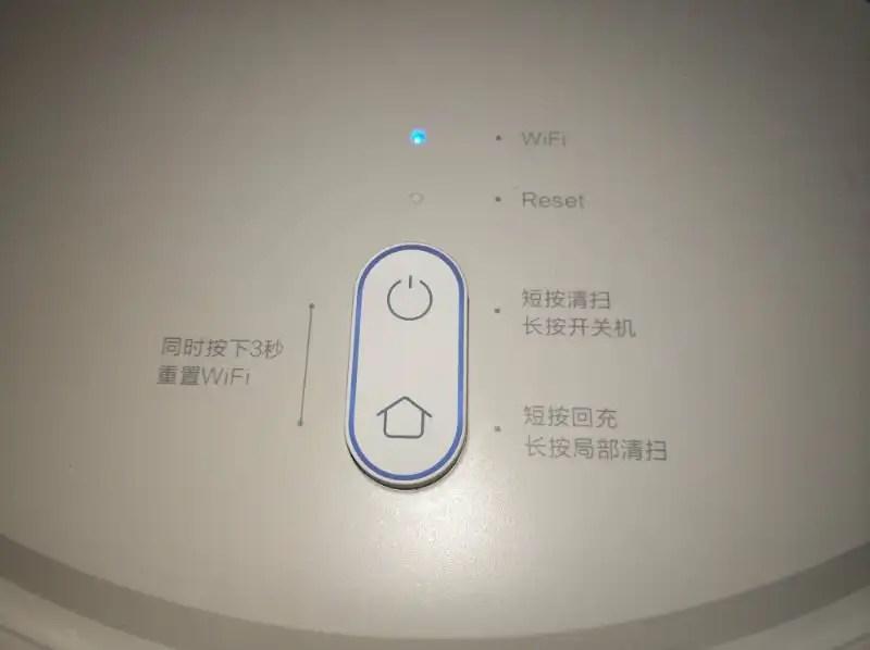 Xiaomi Mi Robot Vacuum review | TechFunology com