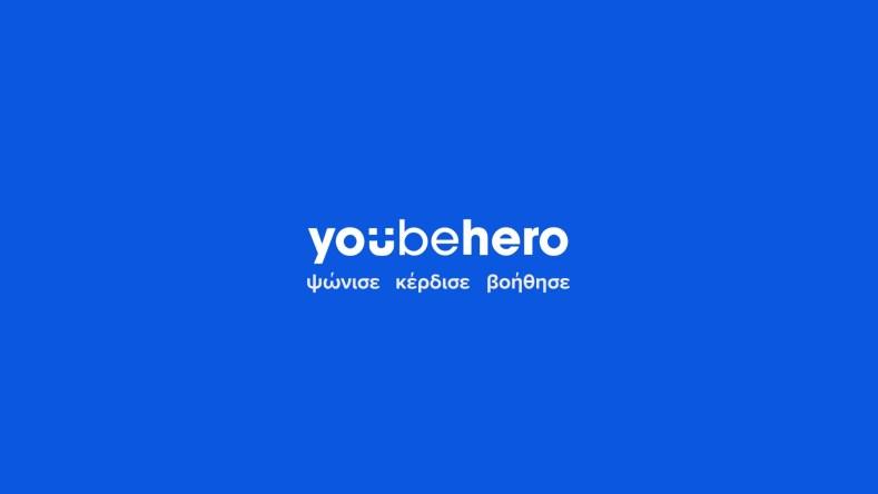 YouBeHero-blue-bg-high-res (1)