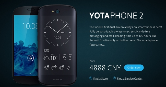 Buy YotaPhone 2 in China