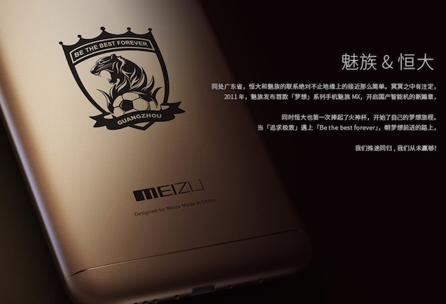 Meizu MX5 with Guangzhou Evergrande football team logo