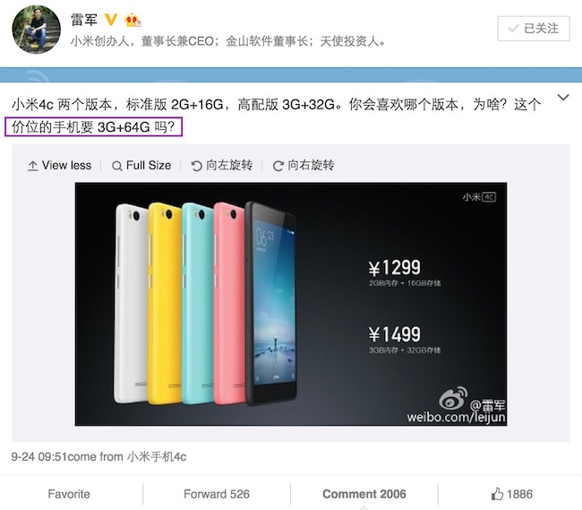 Xiaomi Mi 4c 64 GB