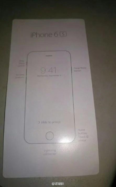 iPhone 6s exposure image