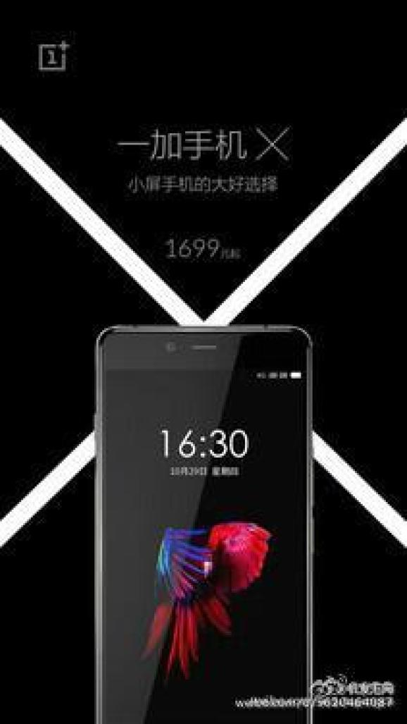 OnePlus X price exposure