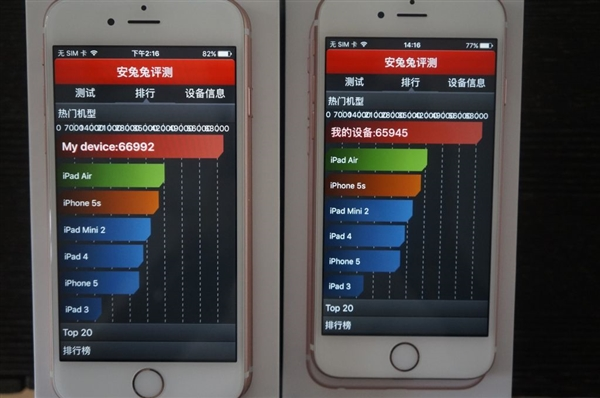 Samsung A9 vs TSMC A9 benchmark performance test 6