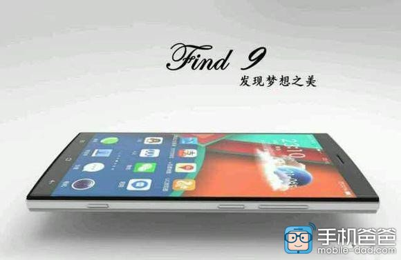 Oppo Find 9 release date and specs
