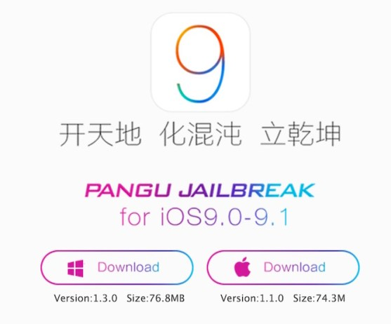 Jailbreak for iOS 9