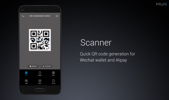 MIUI 8 QR Code Scanner