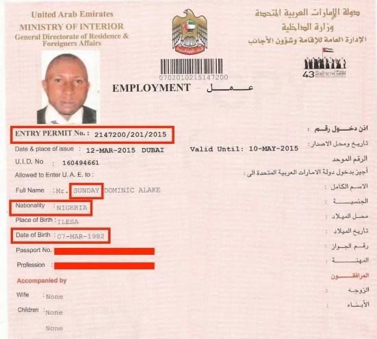 uae-entry-permit-check