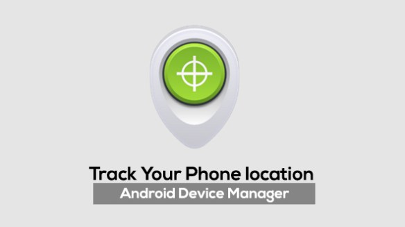 android-device-manager-techguruplus.com