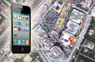 how to trace mobile phone location