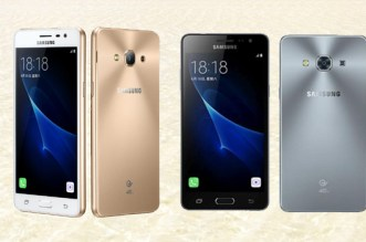 samsung j3, galaxy j3 pro, samsung mobile j3, j3 price, samsung j3 price flipkart, samsung j3 pro price, samsung j3 mobile price, galaxy j3 price, samsung galaxy j3 pro price, samsung galaxy j3 specification, samsung galaxy j3 release date, samsung j3 features, samsung j3 specs, samsung j3pro, samsung j3 16gb,