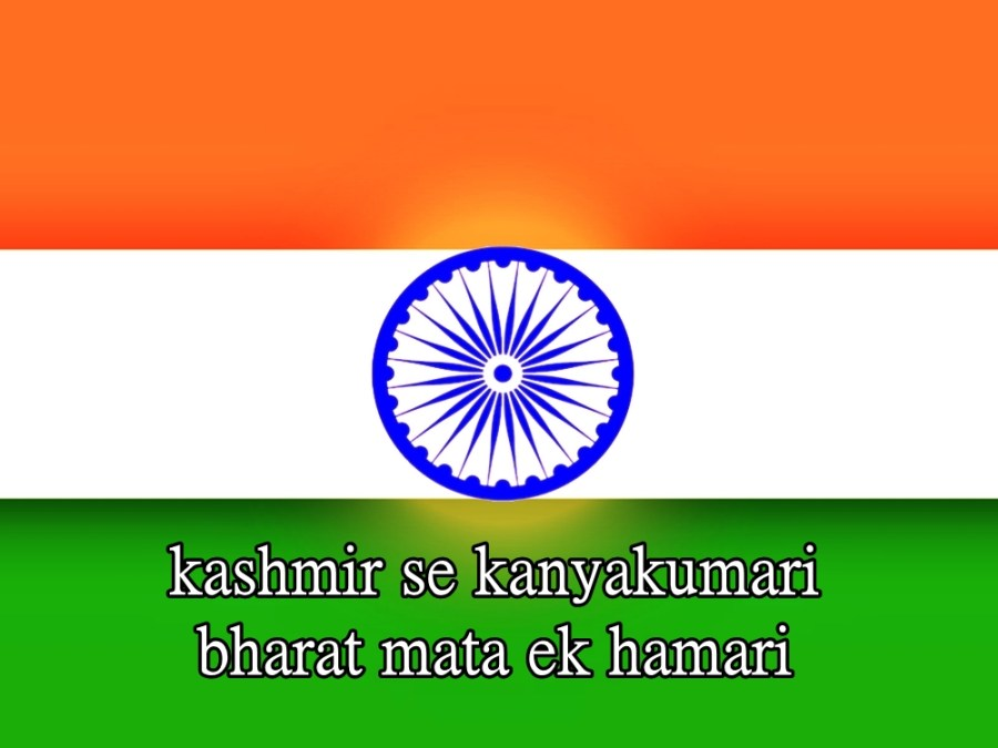 Republic Day Whatsapp Status & Messages DP Images