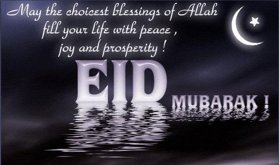 Eid Mubarak Greeting Cards Wallpapers free Download 2