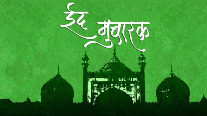 Eid Mubarak HD Images Wallpapers free Download 8