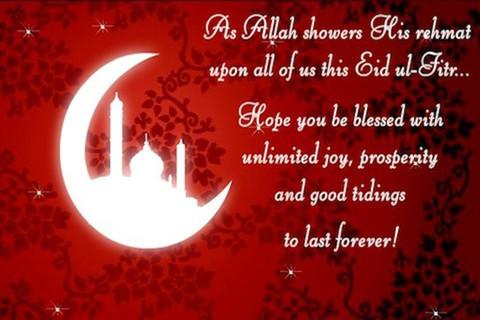 Eid Mubarak Images, Greeting Cards 6