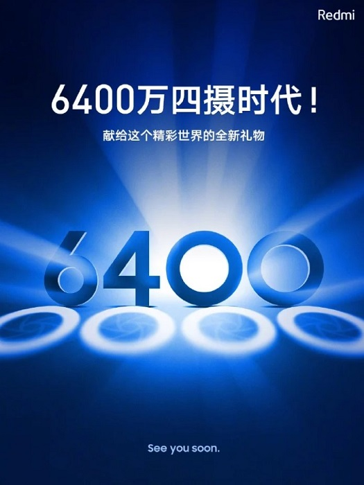 Redmi new phone with 64MP camera poster