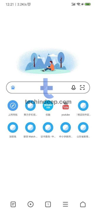 Xiaomi is testing the MIUI 11 features in the latest update