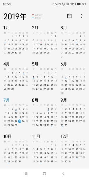 Xiaomi Mi Календарь