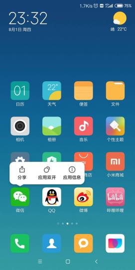 Xiaomi is releasing new features of the MIUI 10  - Tech in Deep
