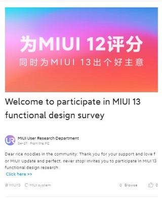 MIUI 13 Survey